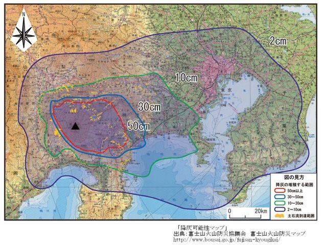 富士山降灰可能性図拡大図:富士山火山防災マップより(出典:富士山防災協議会)