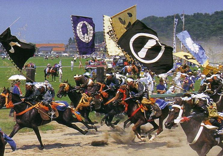 若武者が走る!!甲冑競馬。