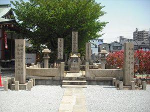 「堺事件で切腹した土佐藩士の墓(妙国寺)」