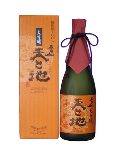 春日山天と地 大吟醸 (武蔵野酒造)