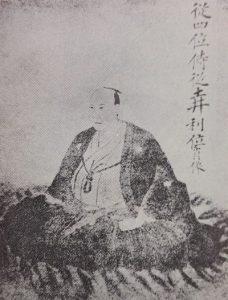 Doi_Toshitsura