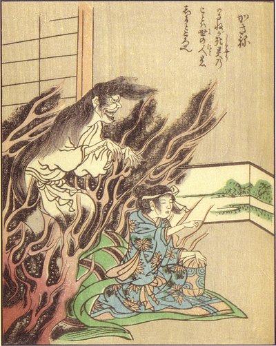 累 『絵本百物語』竹原春泉画