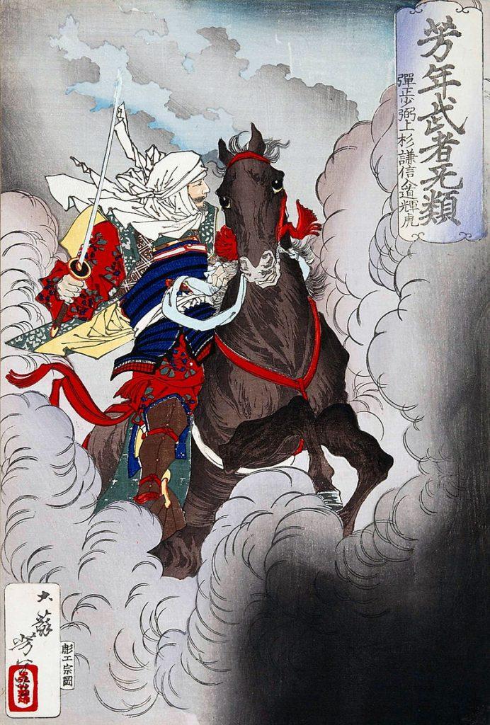 関東管領だった上杉謙信公も古河をめぐって争ったという。