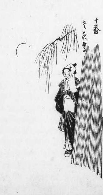 夜鷹(片野東四郎)