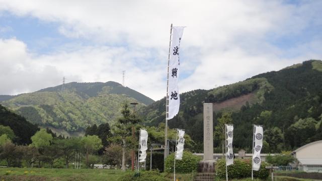 関ヶ原跡地に残る三成と吉継の旗印