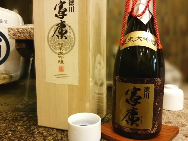 「純米大吟醸 徳川家康 」(丸石醸造)