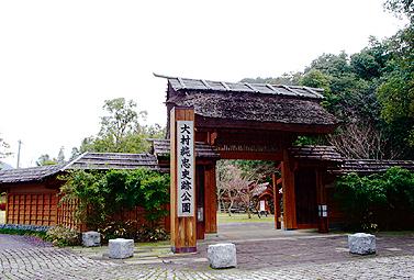長崎県大村市にある「大村純忠史跡公園」