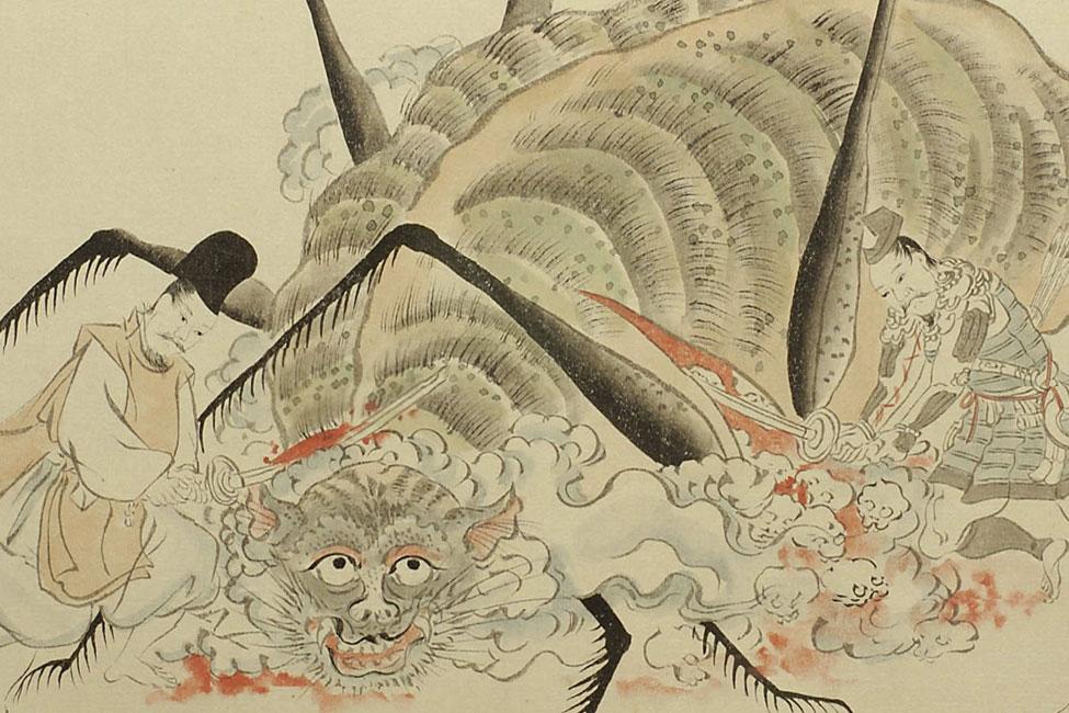 「土蜘蛛草紙絵巻」(東京国立博物館蔵)