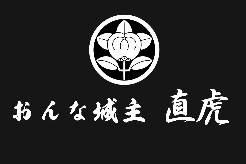 【 2017年大河ドラマキャスト 】期待大!主役の井伊直虎をとりまく個性派俳優たち