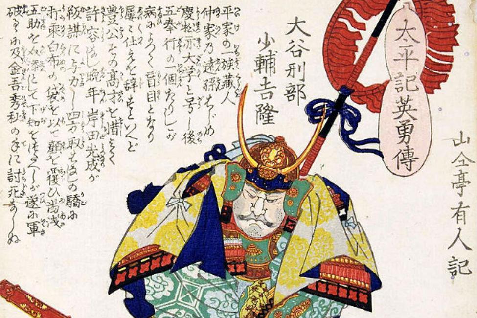 【 これぞミスター・オールマイティ 】 義の名将・大谷吉継