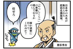 【 江戸の性事情 】花魁から夜鷹まで…庶民はどう遊んだ?江戸時代の気になる性産業