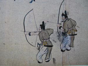 初期(平安初期頃)の弓術