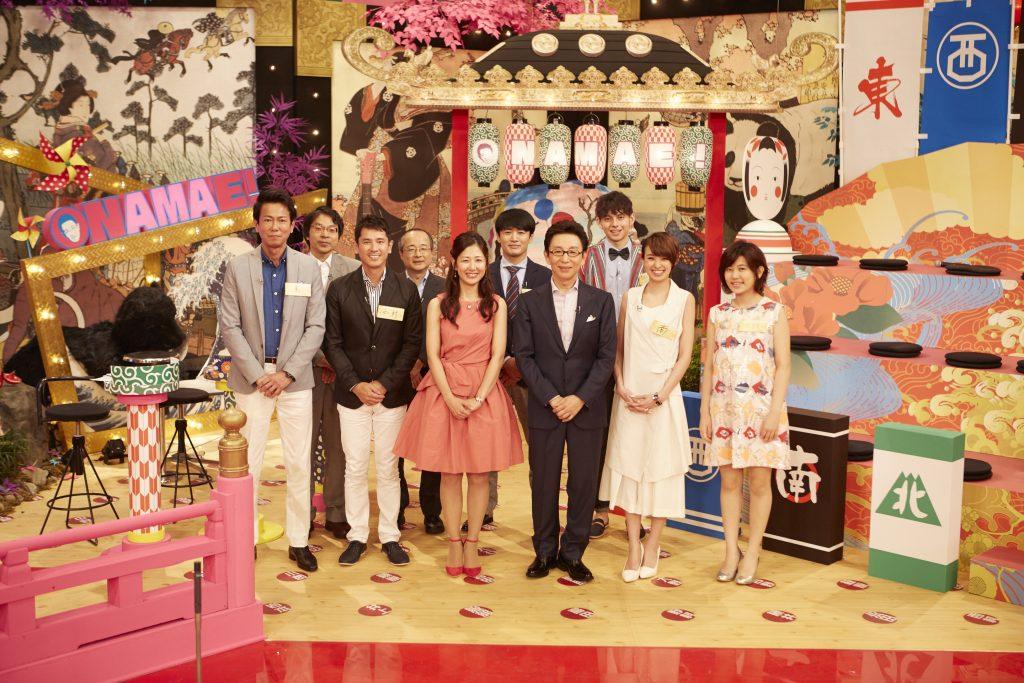 前列右から:東幹久(俳優)、西村和彦(俳優)、桑子真帆アナウンサー、古舘伊知郎、南明奈(タレント)、北村まりこ(女優)※敬称略