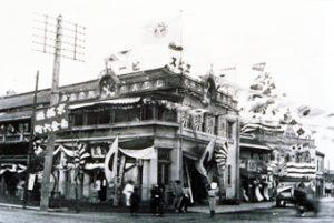 日本初のビアホール「恵比壽ビヤホール」日露戦争戦勝記念風景