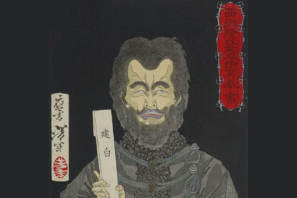 【 これが西郷隆盛!?】 美術館でキモだめし!「怖い浮世絵展」で感じる日本の夏・肝試しの歴史