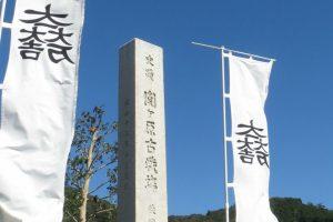 【 日本人なら読みたい 】新渡戸稲造「武士道」にみる日本人のこころ