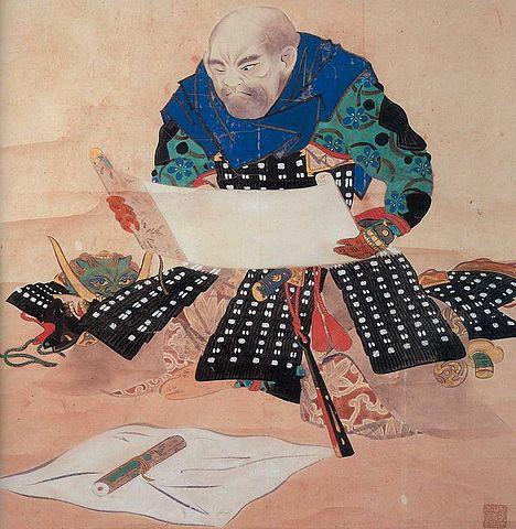 山本勘助の肖像画(恵林寺蔵)