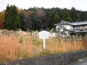 関ヶ原の戦いの吉川広家陣跡