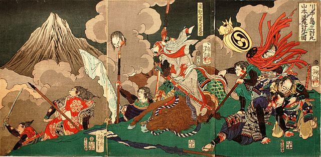 川中島の戦いで討ち死にする山本勘助 (月岡芳年画)