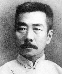 「最初は医師を志し、文学者へと転じた魯迅」