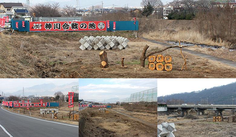 「第一次・第二次上田合戦でカギとなった神川の現在の様子」