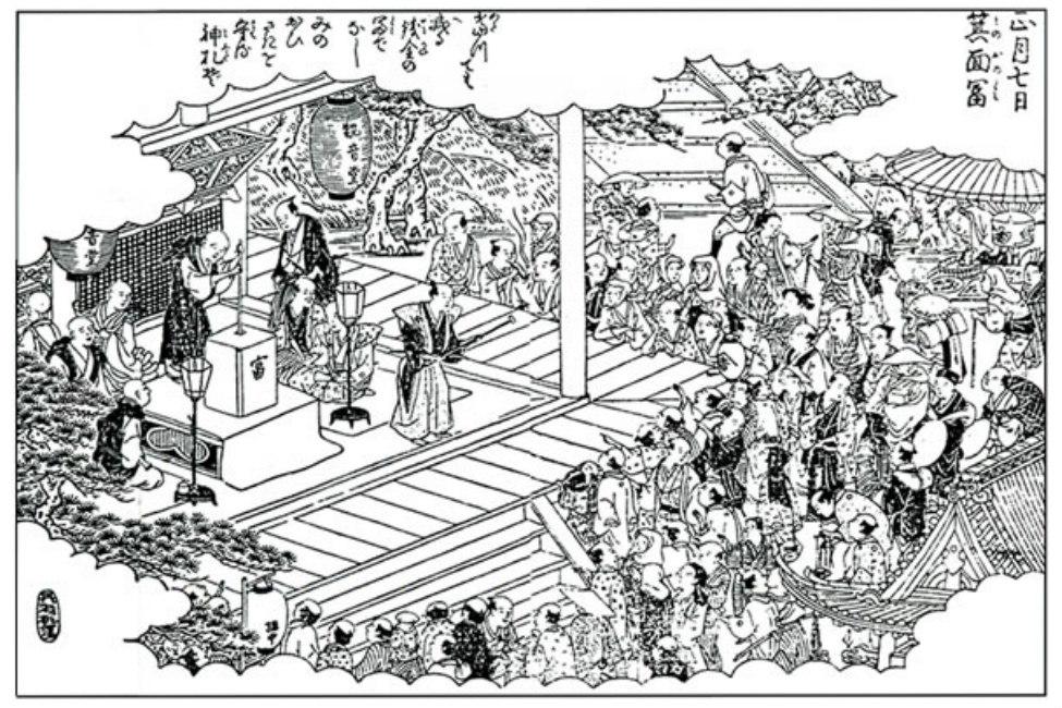 【 9月2日は宝くじの日 】 神社が発祥だった!日本の宝くじの歴史