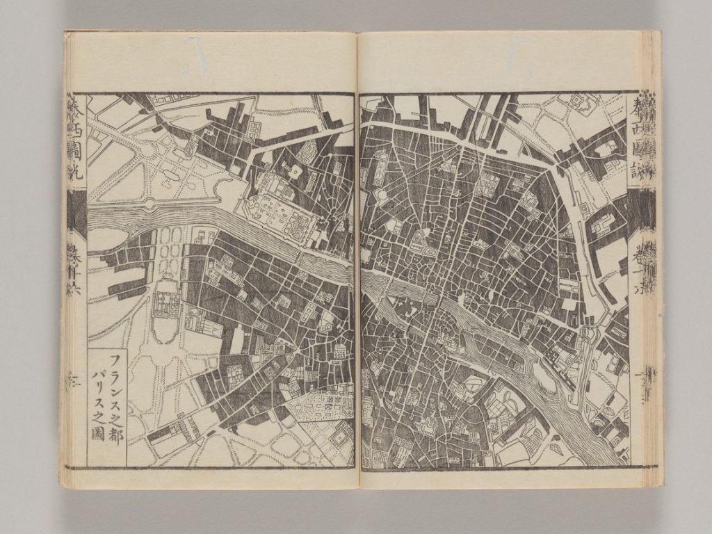 『泰西輿地図説』 寛政元(1789)年 所蔵:印刷博物館