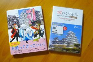 【 京都三大祭 】 延暦から明治まで…歴史好きなら一度は見たい!「時代祭」の行列と見どころ