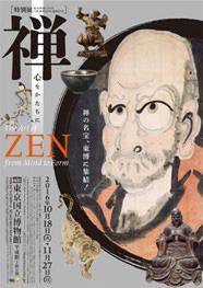 img_zen