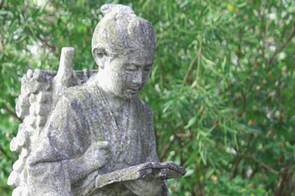 【 全国銅像設置数ナンバーワン】 百姓から大出世!二宮金次郎こと二宮尊徳