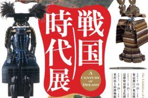 【 日本にも実在した!】元祖日本の名探偵・岩井三郎の事件簿