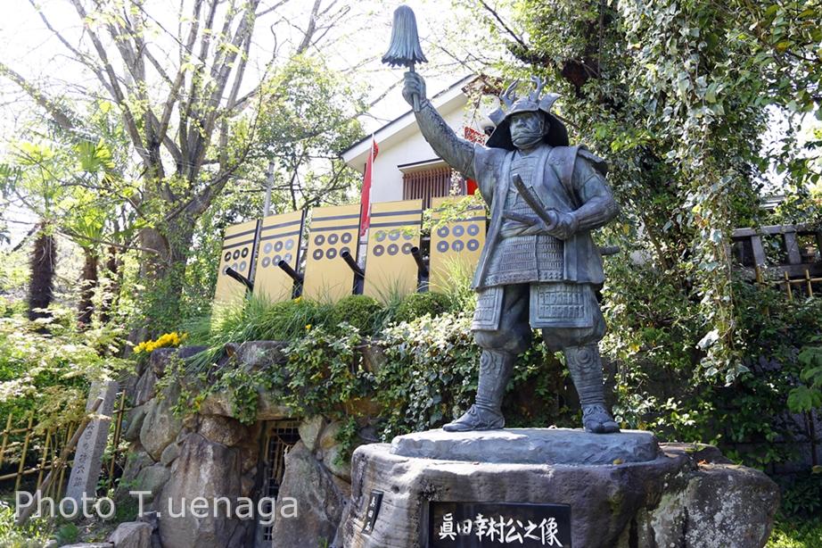 真田丸跡地の一角に建つとされる三光神社(大阪市天王寺区)