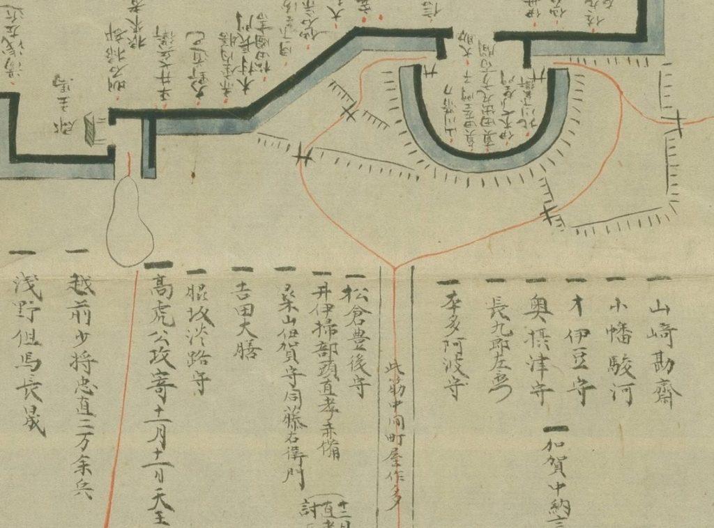 丸馬出の形で描かれた真田丸(大坂城仕寄之図/国立国会図書館蔵)