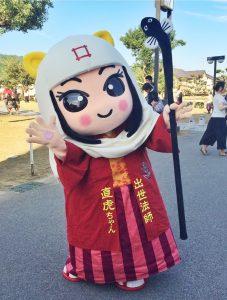 直虎のマスコットキャラクター「出世法師 直虎ちゃん」