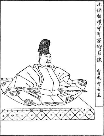 鎌倉幕府第14代執権・北条高時