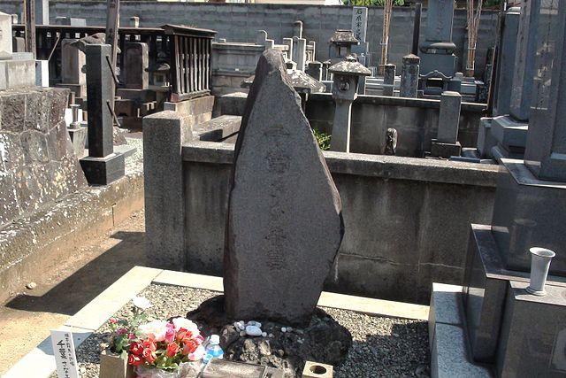 甲府市清運寺にある、千葉さな子の墓所