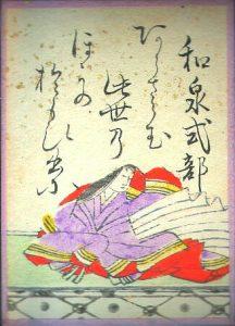 「浮かれ女と呼ばれても、和歌の腕は一流でした」