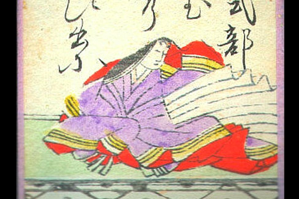【 平安時代の小悪魔系女子? 】「浮かれ女」と呼ばれた歌人・和泉式部