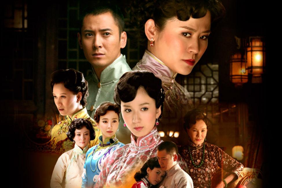 【一夫多妻制の下で繰り広げられる妻たちの凄絶な争い】中国ドラマ「名家の妻たち」2016年11月9日(水)日本初放送開始!