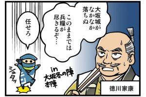 【 新選組最後の粛清 】「奸賊ばら!」油小路で暗殺された伊東甲子太郎