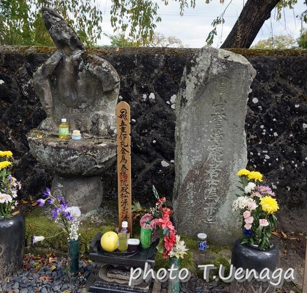 大八・阿梅 姉弟の墓