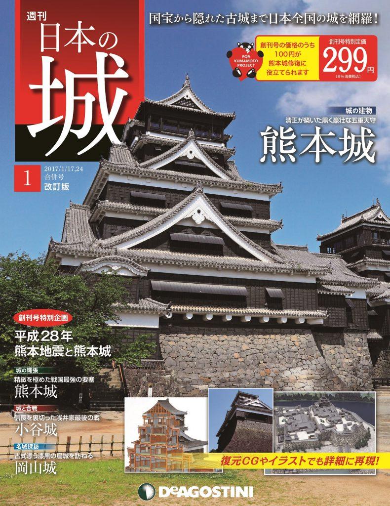 NS2_創刊号表紙