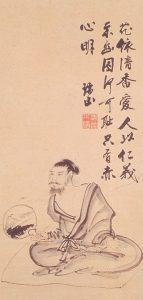 武市半平太が獄中において書いた自画像。 (京都大学付属図書館所蔵品)