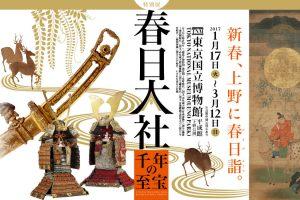 【 作品数1万点超え!】 浮世絵師・歌川国貞とその作品の魅力