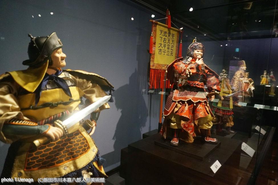 【 平清盛に源頼朝、曹操や孔明まで見られる! 】長野県飯田市で新展示。三国志と平家物語の人形が10周年記念の競演!