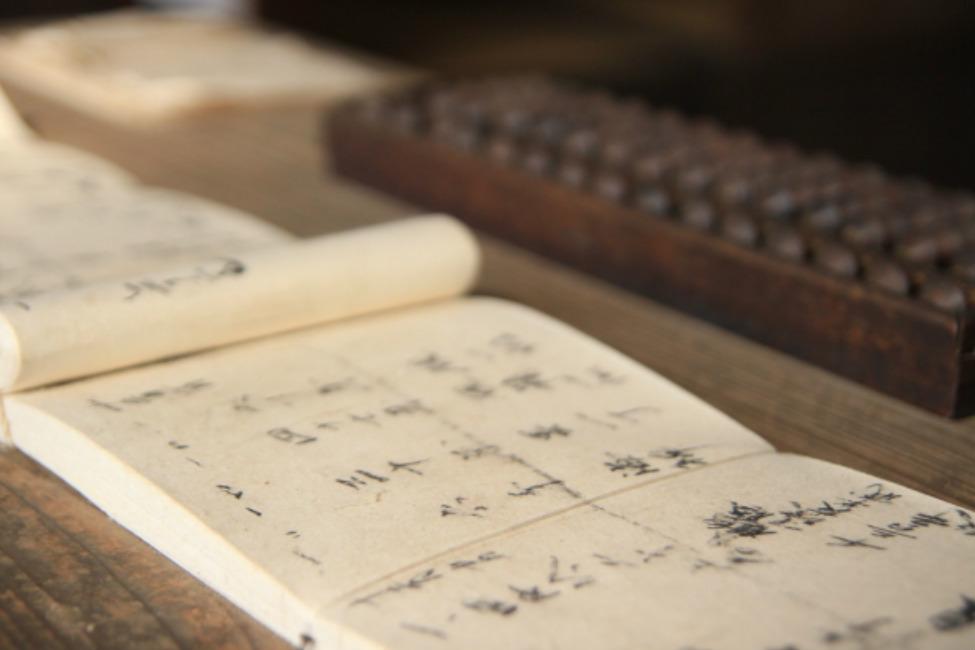 【 世界最高水準だった !?】江戸時代に起きた空前の和算ブーム