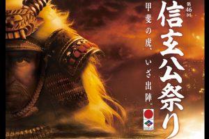 【 入れ墨≠刺青?! 】世界も注目してきた!日本のいれずみ文化とその歴史
