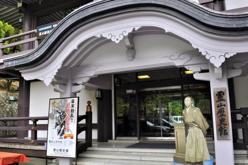 【 近藤と土方の愛刀が再会!龍馬を斬った刀も 】京都・霊山歴史館で『幕末動乱!! 龍馬、新選組』が開催中