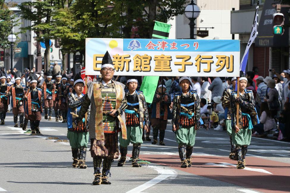 【 気になる豪華ゲストは?】会津藩の歴史をたどる「会津まつり」が9/22~9/24に開催!