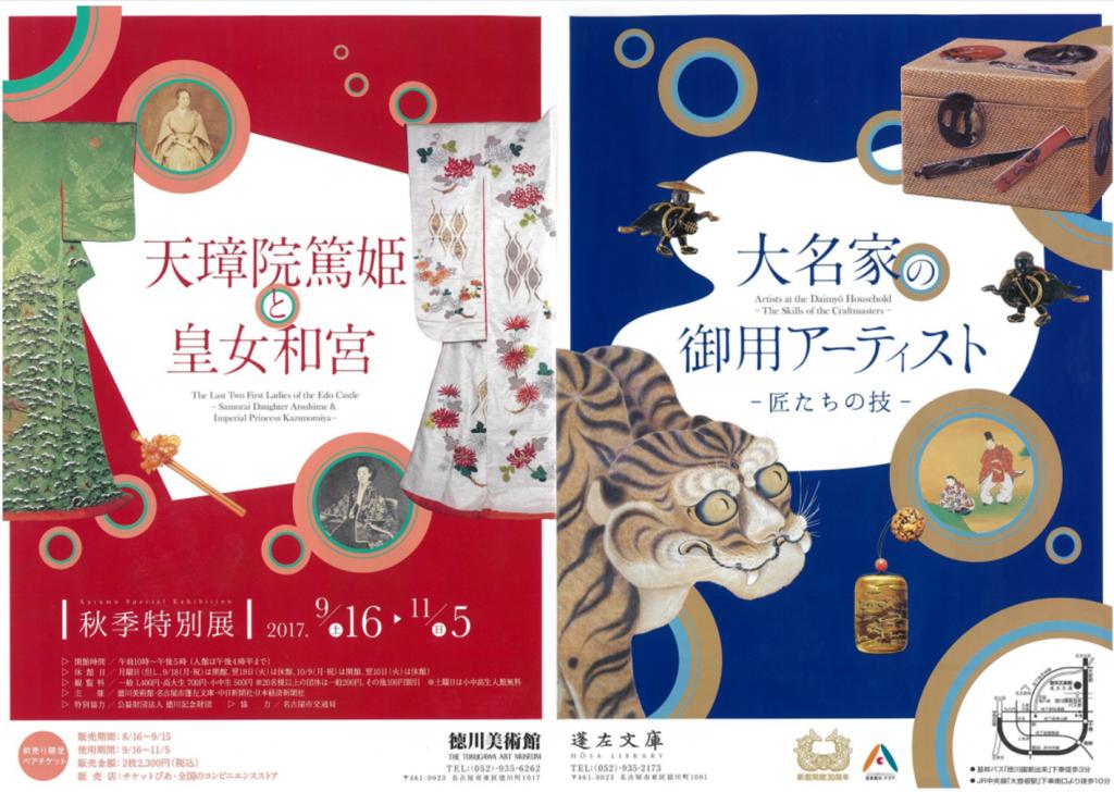 【謙信も新選組も猫!】歴史好きも猫好きもたまらない!?アニメ『ねこねこ日本史』放送中!